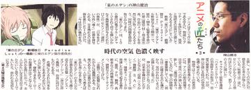 Shinmai100322